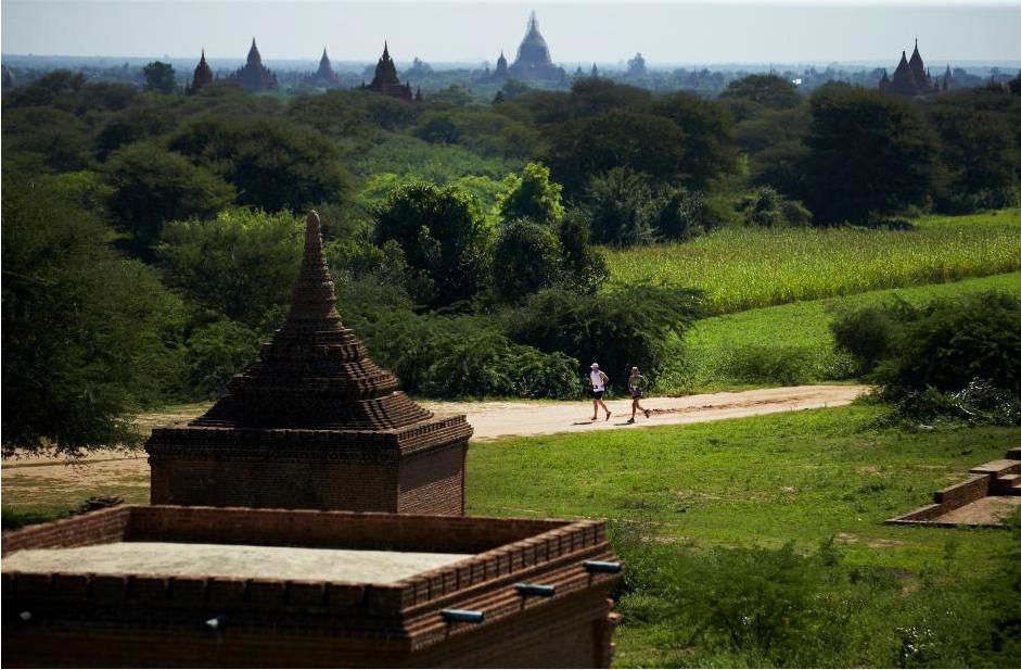 BaganRunning