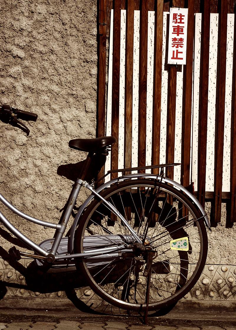 kyoto-bicycle