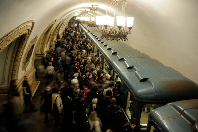 Crow Metro Moscow