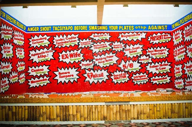 tacsiyapo-wall