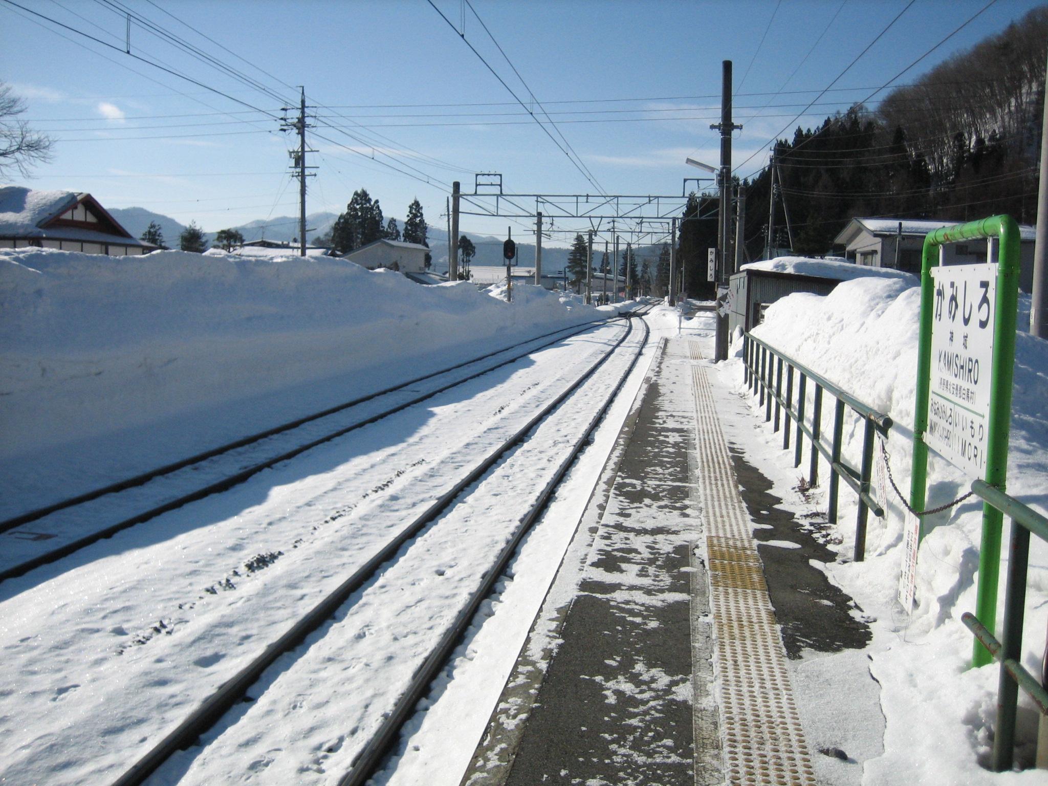 Kamishiro-station_Oito-Line_JREast