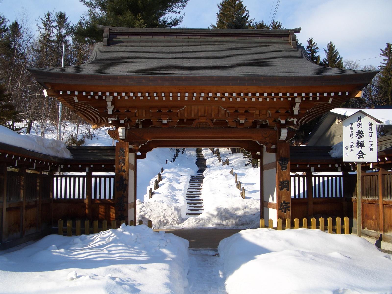 gokokusan_kodaiji_temple_gate